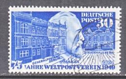 GERMANY  669   (o)   UPU - [7] Federal Republic
