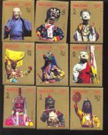 MNH BHUTAN # 486-94 : STAMPS MASKS - Bhutan