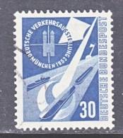 GERMANY  701  (o)  MUNICH  EXPO - [7] Federal Republic