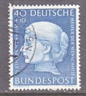 GERMANY   B 341  (o) - [7] Federal Republic