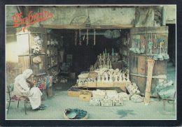 Bahrain - Manama - Shop - Bahrein