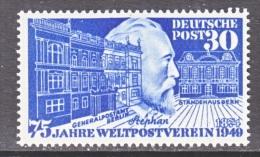 GERMANY  669  **   UPU - Unused Stamps