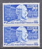 GERMANY  669 X2  **   UPU - Unused Stamps