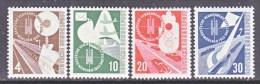 GERMANY  698-701  *  MUNICH EXPO - [7] Federal Republic