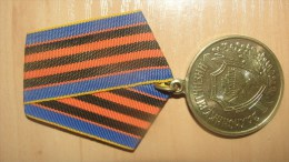 Ukraine Award Medal Der Orden Die Medaille To The Defender Of The Homeland Board And Sword - Rusia