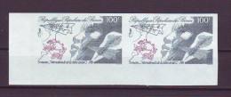 Benin, 1981 - Intl. Letter Writing Week, Coppia Imperf. - Nr.514 MNH** - Benin – Dahomey (1960-...)