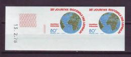 Gabon, 1978 - Coppia Imperf. - MNH** - Gabon (1960-...)