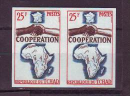 Chad - Coppia Imperf. - MNH** - Ciad (1960-...)