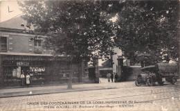 ¤¤  - NANTES  - Union Des Coopérateurs De La Loire-Inférieure - 25 Boulevard Victor-Hugo  -  ¤¤ - Nantes