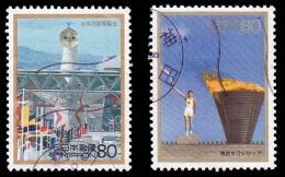 Japan Scott #2526-2527, set of 2 (1996) 50th Post War Memorial Year, Used