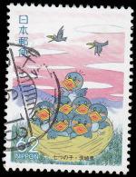 Japan Scott #Z- 70, 62y multicolored (1990) Seven Baby Crows (Ibaraki), Used