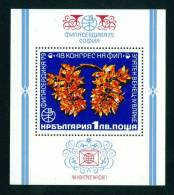 "2848 Bulgaria 1979 Philatelic Exhibition PHILASERDICA 79 ,48 Congress FIP ""Golden Wreath"" From The Thracian Treasure O - Blocs-feuillets"