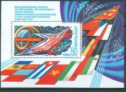 SOWJETUNION - Mi-Nr. Block 146 Kosmonauten, Orbitalkomplex, Emblem Postfrisch - 1923-1991 UdSSR