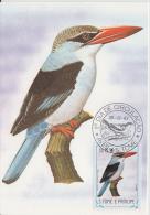 S. TOME E PRINCIPE  1983  Birds  CONOBIA  Maximum Card # 55831 - Songbirds & Tree Dwellers