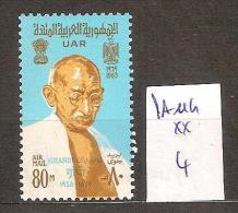 Egypte PA 114 ** Côte 4 € - Poste Aérienne