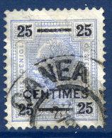 AUSTRIA PO IN CRETE (French Currency) 1903 25 C. Used.  Michel 3A - Eastern Austria