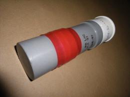 Grenade Lacrymogène Mle G1  Avec DPR De 100 Mètres (inerte) - Equipement