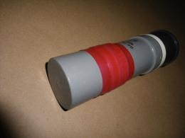 Grenade Lacrymogène Mle G1avec DPR De 50 Mètres (inerte) - Equipement