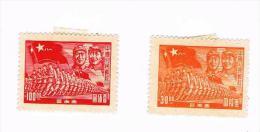 Chine Du Sud-Ouest Y&T N° 3 Et  5 (Neuf Avec Trace De Charnière - Neufs