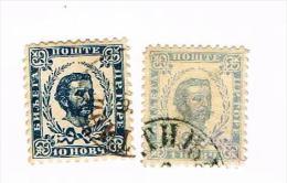 Montenegro Y&T N° 12 Et 24 Oblitérés - Montenegro