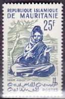 Timbre-poste Neuf** - Activités Traditionnelles Danse Assise - 149 (Yvert) - République Islamique De Mauritanie 1960-61 - Mauretanien (1960-...)