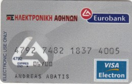 GREECE - Athens Electronic Store, Eurobank Visa, Used - Geldkarten (Ablauf Min. 10 Jahre)
