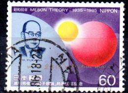 JAPAN 1985 50th Anniv Of Yukawa's Meson Theory - 60y Hideki Yukawa (physicist) And Meson Field   FU - Gebraucht