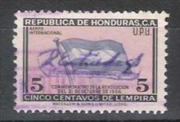 Honduras Y/T 248 (0) - Honduras