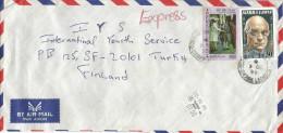 Sierra Leone 1990 Freetown 45 Le Overprint QE II Birthday  Laurance Oliver Express Cover - Sierra Leone (1961-...)