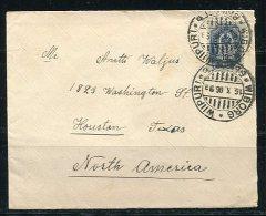 Russia/Finland 1906 Cover Wiborg To Houston USA Single Usage - 1857-1916 Empire