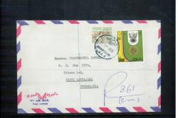 Sudan Airmail Registered Letter - Sudan (1954-...)