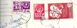 OUZBEKISTAN URSS TACHKENT TP Sur CP Entière Musée De Lénine à Tachkent - Uzbekistan