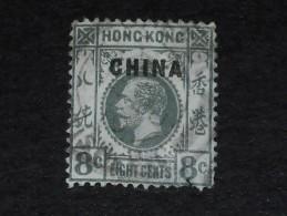 CHINE CHINA BUREAUX ANGLAIS YT 38 OBLITERE - ROI GEORGE V - - Grande-Bretagne (ex-colonies & Protectorats)