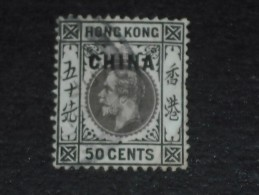 CHINE CHINA BUREAUX ANGLAIS YT 44 OBLITERE - ROI GEORGE V - - Grande-Bretagne (ex-colonies & Protectorats)