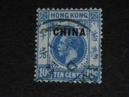CHINE CHINA BUREAUX ANGLAIS YT 39 OBLITERE - ROI GEORGE V - - Grande-Bretagne (ex-colonies & Protectorats)