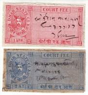 India-Dhar State 2 Diff. 1 & 2 Annas Court Fee/Revenue Type 7 #DF86 - Dhar
