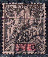 "Madagascar ; 1896 ; N°Y: 35 ; Ob , Défaut Haut ; "" Groupe ""  ; Cote Y : 6.50 E. - Madagaskar (1889-1960)"