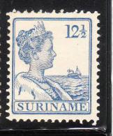 Surinam 1913-31 Queen Wilhelmina 12 1/2c MNH - Surinam ... - 1975