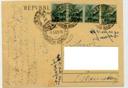 Storia Postale Italia Italy Intero Postale Da Camerino Per Calvarola - 1946-.. République