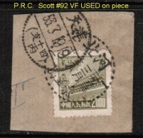 PEOPLES REPUBLIC Of CHINA   Scott  # 92  VF USED (on PIECE) - 1949 - ... People's Republic