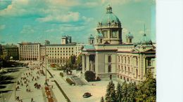 Beograd, Serbia Postcard Used Posted To UK 1964 Stamp - Serbia