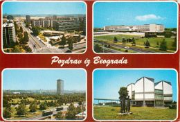Beograd, Serbia Postcard Used Posted To UK 1982 Stamp - Serbia