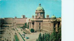 Beograd, Serbia Postcard Used Posted To UK 1963 - Serbia