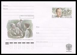 RUSSIA 2002 ENTIER COVER Mint CHERKASOV ACTOR CINEMA FILM SPAIN ESPANA SERVANTES WRITER DON QUIJOTE QUIXOTE QUICHOTTE