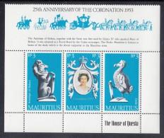 Mauritius MNH Scott #464a-#464c Strip Of 3 Plus Gutter 25th Anniversary Coronation Of Queen Elizabeth II - Maurice (1968-...)