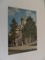 Uccle  église Russe - Uccle - Ukkel