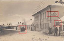 A IDENTIFIER LE VILLAGE-SOLDATS ALLEMANDS DEVANT LE RESERVE LAZARETT N°103-CARTE PHOTO ALLEMANDE - Russie