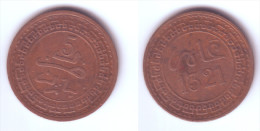 Morocco 5 Mazunas 1903 (1321 Pa) - Marruecos