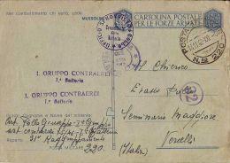 FRANCHIGIA WWII POSTA MILITARE 220 1942 TRIPOLI LIBIA X VERCELLI - 1900-44 Vittorio Emanuele III