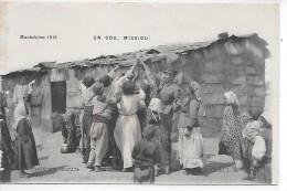 MACEDOINE 1916 - Un Sou, Missiou ! - Macédoine
